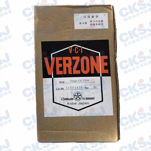 VERZONE Origin Oil#220M
